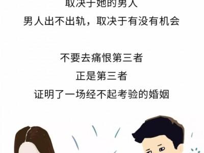 上海普陀侦探社分析女人出轨原因只有一个