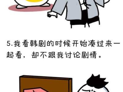 上海宝山侦探分析哪些细节看出男人出轨