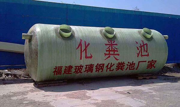 厂家生产玻璃钢化粪池流程是怎样?
