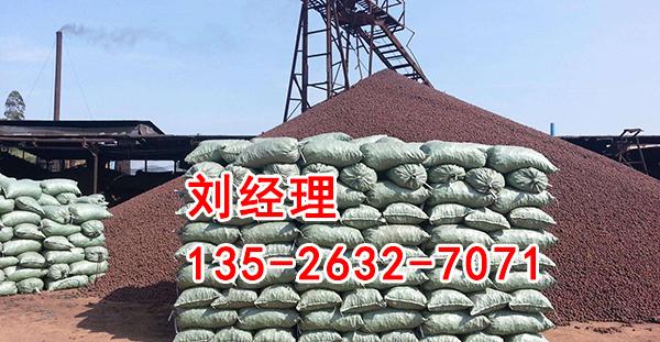 河南建筑陶粒生產廠家