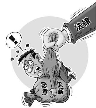 「发包人拖欠工程款」导致停工的损失怎么讨?