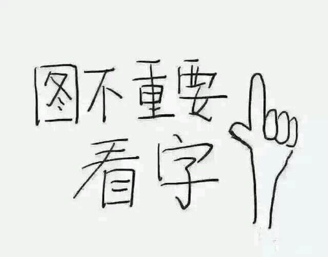「杭州要债公司」传授六字真言的讨债方法