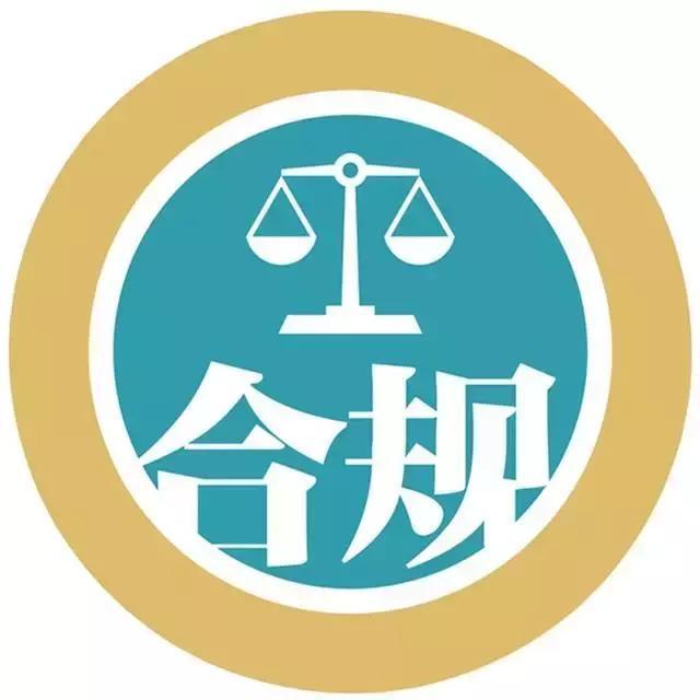 杭州收債公司的存在是否合法?