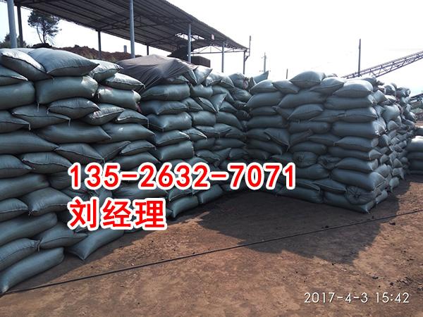河南陶粒批发厂家