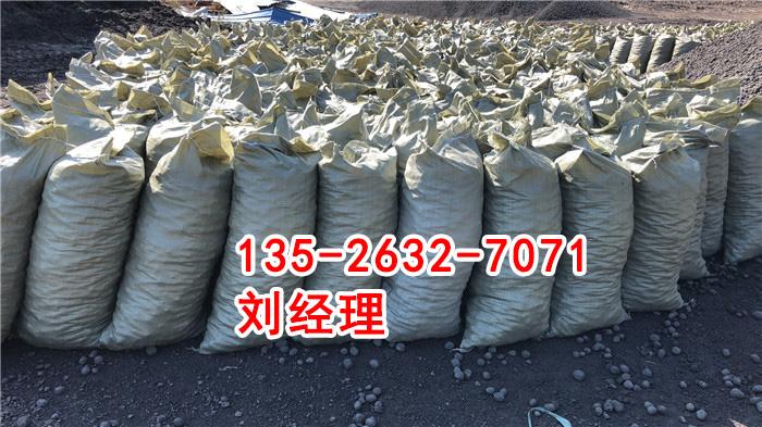 河南大量陶粒出售廠家