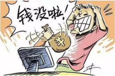 「杭州追债公司」正规的具备哪些特征?