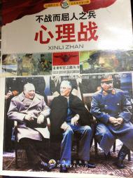「杭州要账公司」为什么是老赖最怕的人?