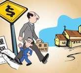 「温州清债公司」解惑子女私自办理抵押贷款,父母需要还吗?