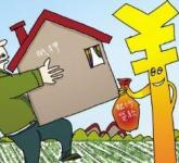 「温州要债公司」解惑不还钱,债权人能占有抵押房?