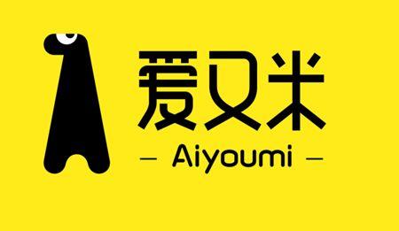 杭州平台爱又米疑服务大学生客群涉嫌违规校园贷