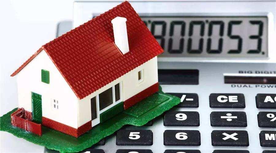 「三亚房地产税」立法第三次进入政府工作报告