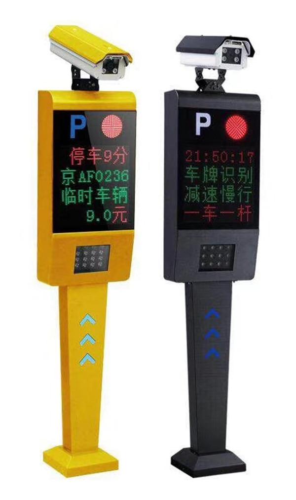 车牌识别系统 (4)