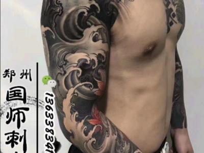 郑州刺青板甲纹身