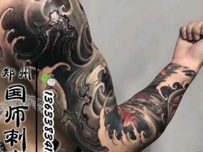 郑州纹身海浪纹身