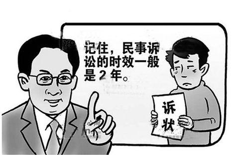 南京讨债公司解答欠债起诉期限是多长