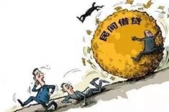 「杭州討債公司」解答民間借貸違約利息如何計算