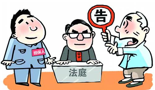 「杭州討債公司」解惑法庭債務執行期限的規定
