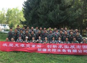 新疆學生拓展訓練