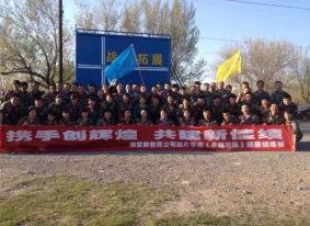 乌鲁木齐学校团队(班级)社会实践活动