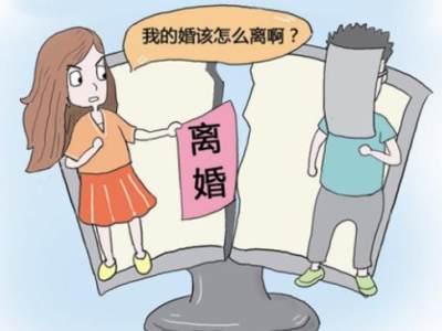 「上海侦探」解答夫妻之间借的钱离婚时要还吗?