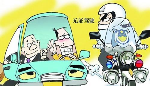 哈尔滨高速竟有人无证驾驶还要闯关