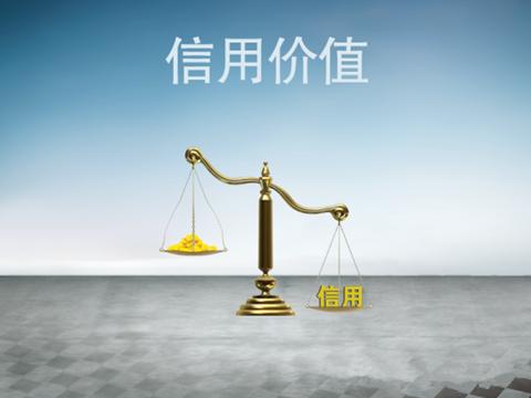 南京要债公司分享借条和欠条的有效时间区别