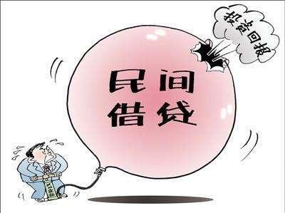 南京要债公司解答民间借贷还不上的后果是什么