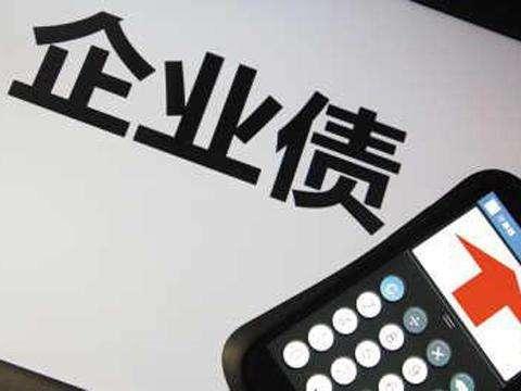 南京收债公司解惑公司债务转让是否违法