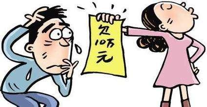 南京追债公司分析婚后夫妻之间婚内写借条有效吗