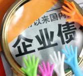 蘇州收債公司解答收購公司的債務處理