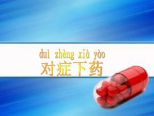 蘇州討債公司分析債務人欠錢不還,該如何對癥下藥?