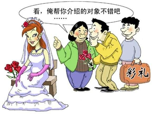 上海侦探社