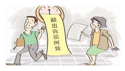广州讨债公司分享一般债务纠纷诉讼时效是多少天?