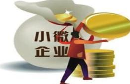 常州討債公司企業貨款追收方式有哪些?