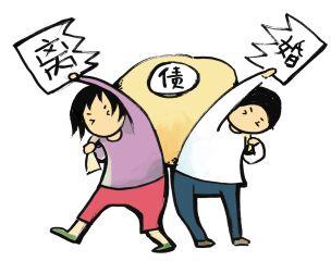 上海要債公司解答離婚后一方的債務如何認定