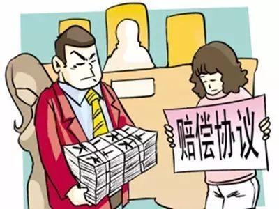 深圳侦探社解惑婚内出轨财产怎么分割