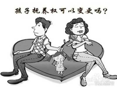上海侦探解答离婚后孩子抚养权变更程序