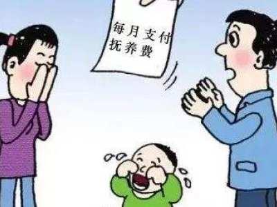 上海侦探社分享不支付抚养费的法律后果