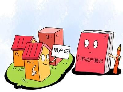 上海市侦探公司解答婚前财产怎么界定房子