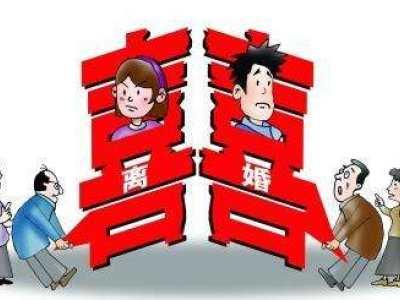 台州市调查公司解答异地起诉离婚有哪些条件?