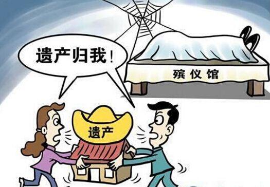 深圳侦探新闻:儿子的500多万遗产没法继承