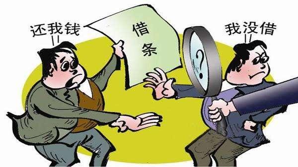 上海討債公司提示:寫借據流程中的常見問題