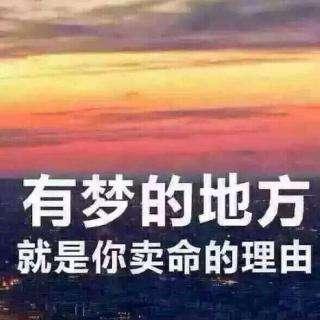 杭州讨债公司新闻:人为什么要辛苦赚钱?