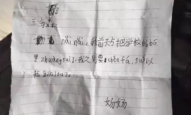 杭州新世纪娱乐线路检测新闻:每年10万生命陨落,真相扎心了