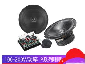 德国HELIX喜力士汽车音响改装P62C套装喇叭6.5寸两路两三分频扬声器中音低音高音单元全国包施工 P62C两分频套装喇叭