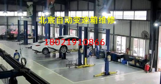 奔驰自动变速箱维修案例1