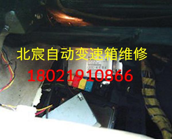 自动变速箱维修2