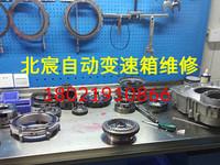 自动变速箱能使汽车发动机处于工况!