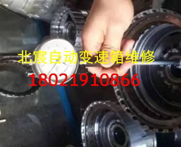 自动变速箱维修6