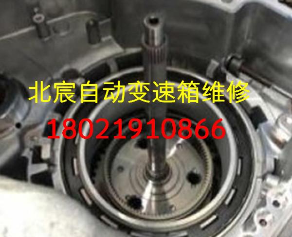 自动变速箱维修5